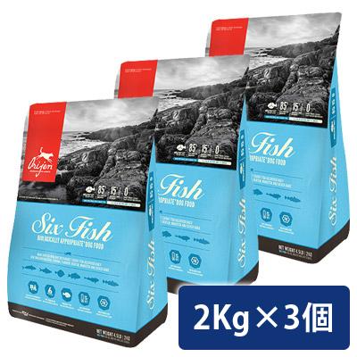 オリジン 6フィッシュドッグ 2kg 3個セット 送料無料 コンビニ受取対応商品