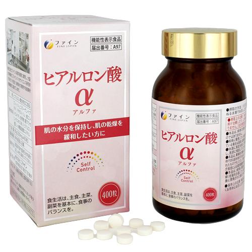 ヒアルロン酸α