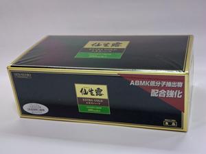 仙生露エクストラゴールドエキスハーフ 50mlx30袋  (おまけ2袋付き!)