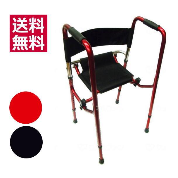 イーアス 座面付き固定型歩行器 レックゼロワン Rec01 スタンダードタイプ 折りたたみ可 幅ゆったり 座れる 送料無料○
