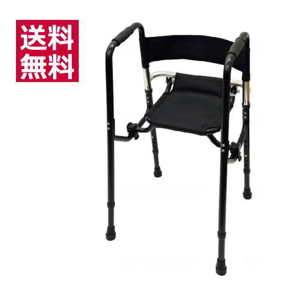 座面付き固定型歩行器 レックゼロワン Rec01 イーアス コンパクト ブラック 折りたたみ可 座れる 【送料無料】
