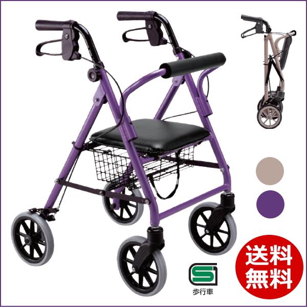 (歩行車 シルバーカー 折り畳み) ハッピーNB 117005 竹虎 ヒューマンケア事業部 介護用品
