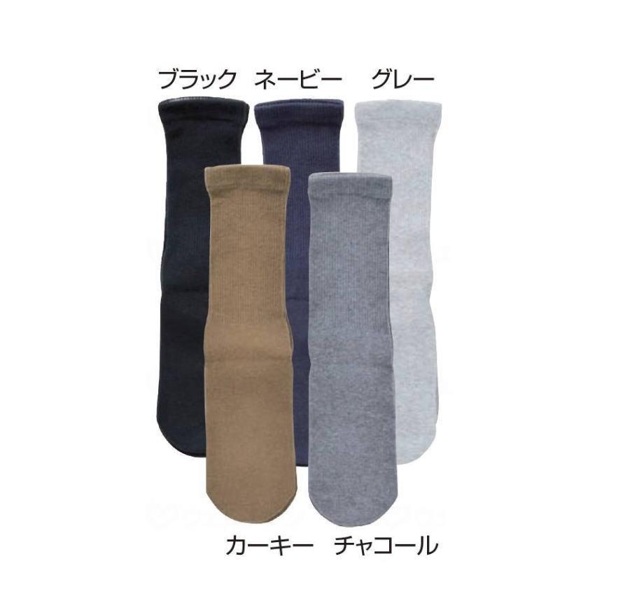 ゴム無しで締め付け感がありません。刺激を避けたい方に つま先に縫製がなくごろつかない 乾燥機可  【紳士用・24-28cm】 神戸生絲 [極上しめつけませんソックス] 綿混 全5色 靴下 ソックス くつした くつ下 男性 メンズ 男性用 履きやすい 縮みにくい 締め付けない 肌触りよし 【敬老の日】