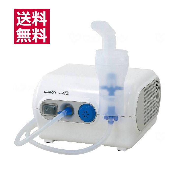 喘息用吸引機 コンプレッサー式ネブライザ NE-C28 オムロン 在宅向け 吸入治療 専用キャリングバック付き(返品・交換不可商品)