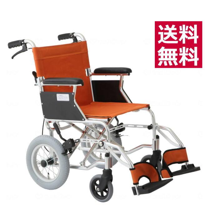 【非課税】MIWA 介助式車いす ミニポン HTB-12 折り畳み式