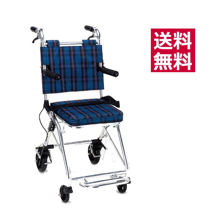 【非課税】マキテック コンパクト介助車 カルティ NP-200NC 青チェック