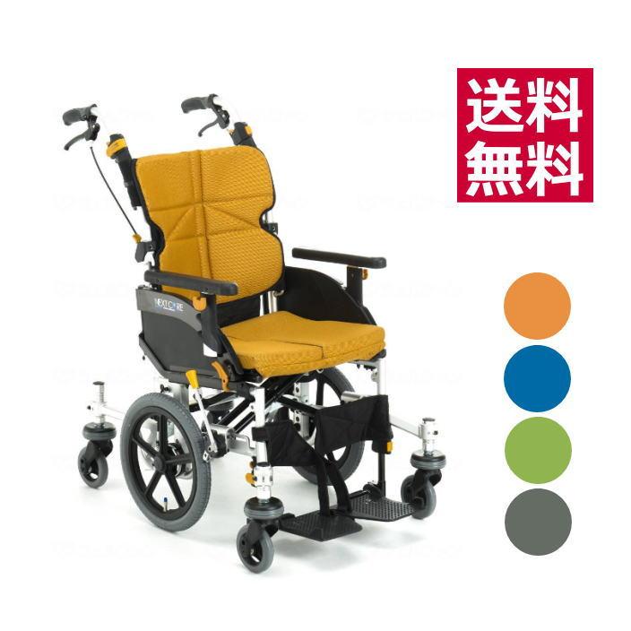 【非課税】介助型車椅子 ネクストコア-くるり(中床NEXT-81B・低床NEXT-80B)松永製作所 自走式 小回り性能 送料無料 コンパクト 介護用品 6輪車椅子