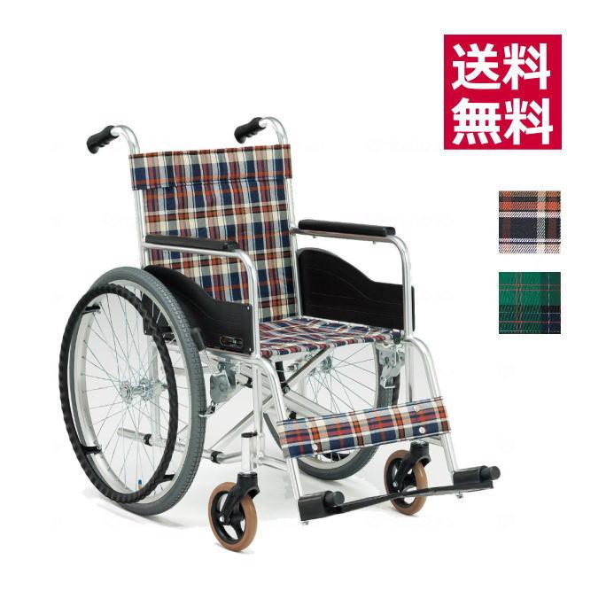 【非課税】松永製作所 スタンダード車椅子 アルミAR基本タイプ 背固定タイプ 自走式 AR-111 低床タイプ 【メーカー直送】