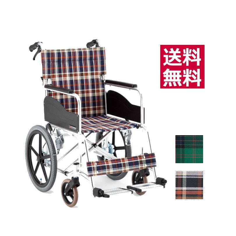 【非課税】松永製作所 スタンダード車椅子 アルミARシリーズ 介助式 AR-371 高床タイプ