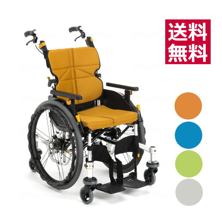 【非課税】自走型車椅子 ネクストコア-くるり(中床NEXT-71B・低床NEXT-70B)松永製作所 自走式 小回り性能 送料無料 コンパクト 介護用品 6輪車椅子 【メーカー直送】