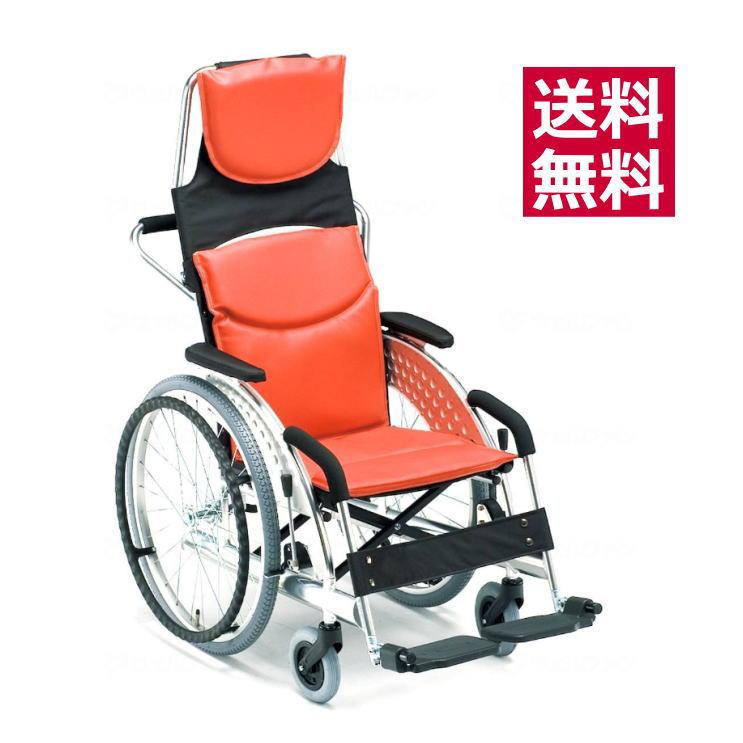 【非課税】松永製作所 車載用車いす MZ-1 自走・背固定タイプ