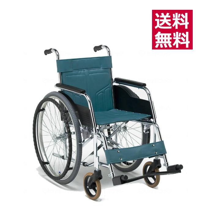 【非課税】松永製作所 スチール製スタンダード自走式車いす DM-101 低床 41cm ノーパンクタイヤ仕様