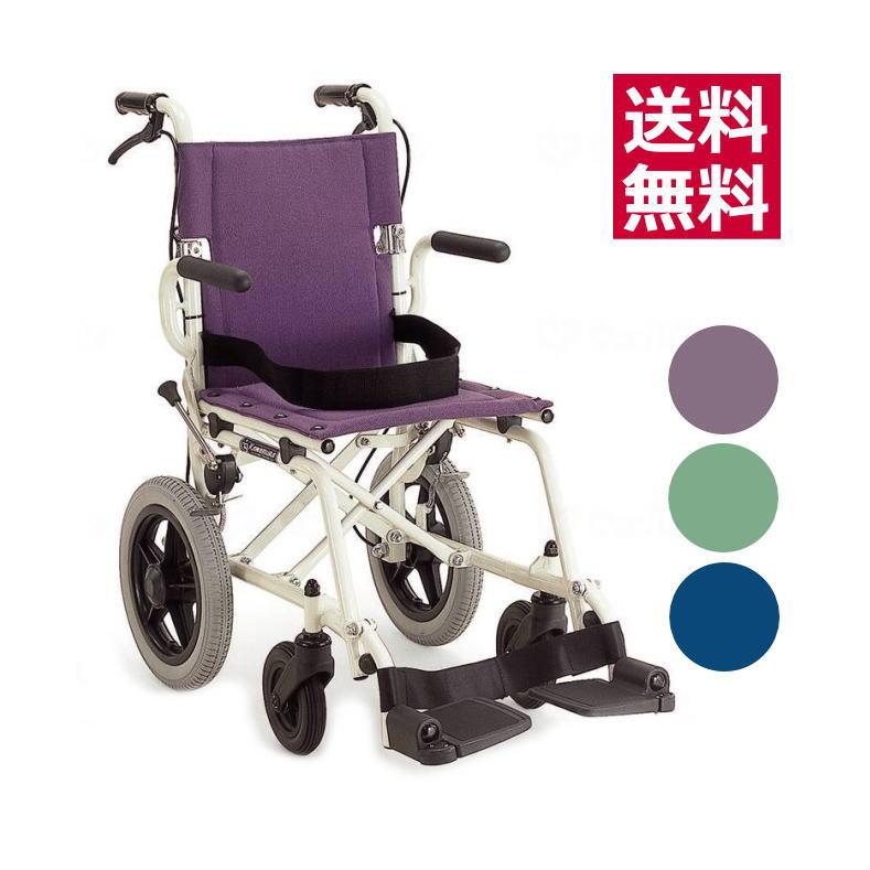 介助用 簡易車いす 旅ぐるま KA6 カワムラサイクル 介護用品 送料無料 携帯用 ノーパンクタイヤ 背折れ可能 中床