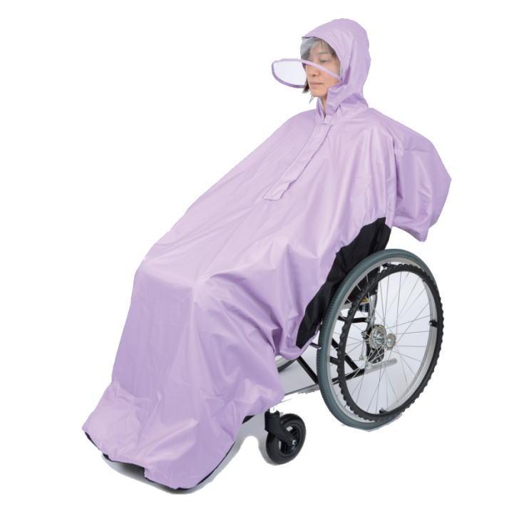 [車いす用レインコート] 総裏メッシュ付き RAKUレイン 笑和 雨合羽 カッパ 雨具 ポンチョ M/Lサイズ 車椅子用レインコート 収納袋付き○