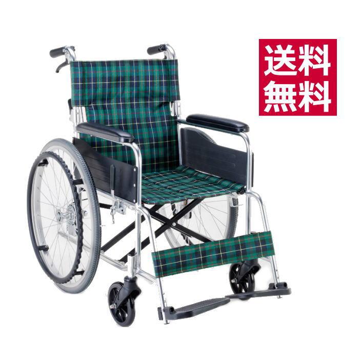 【非課税】マキテック エコノミーシリーズ 自走式 背折れ可・介助ブレーキ付き車椅子 EW-50