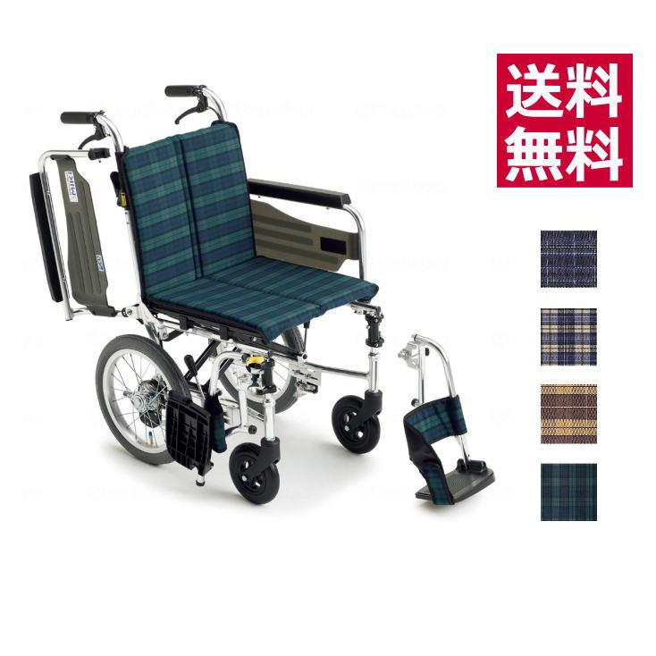 【非課税】ミキ アルミ製介助型車いす Skit スキット SKT-2