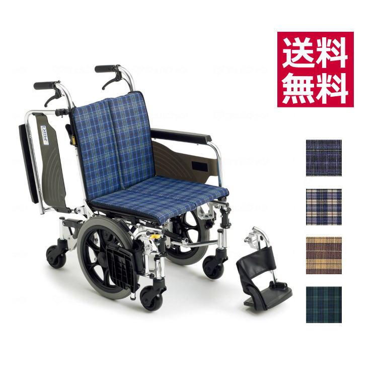 【非課税】ミキ コンパクト・スリムタイプ車椅子 Skit スキット SKT-6 6輪車