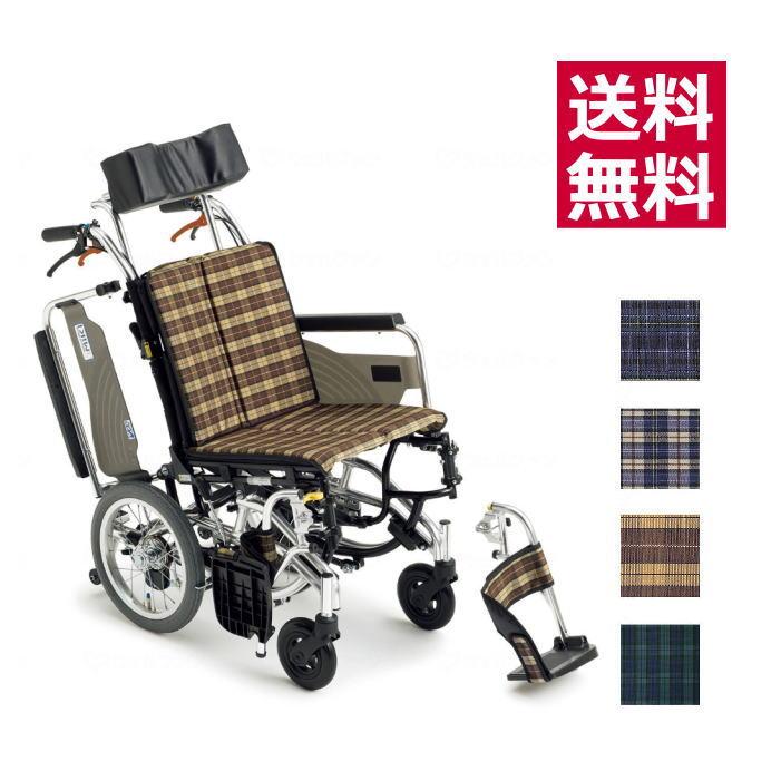 【非課税】ミキ コンパクト・スリムタイプ車椅子 Skit スキット SKT-7 ティルト