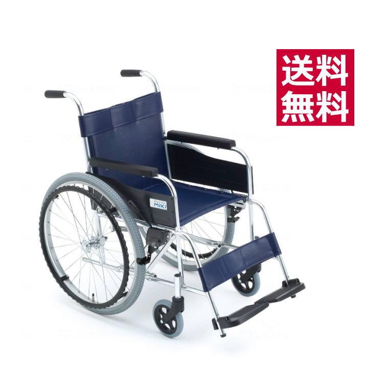 【非課税】MIKI・ミキ アルミ製自走型車椅子・車いす MPN-43前座高43cm