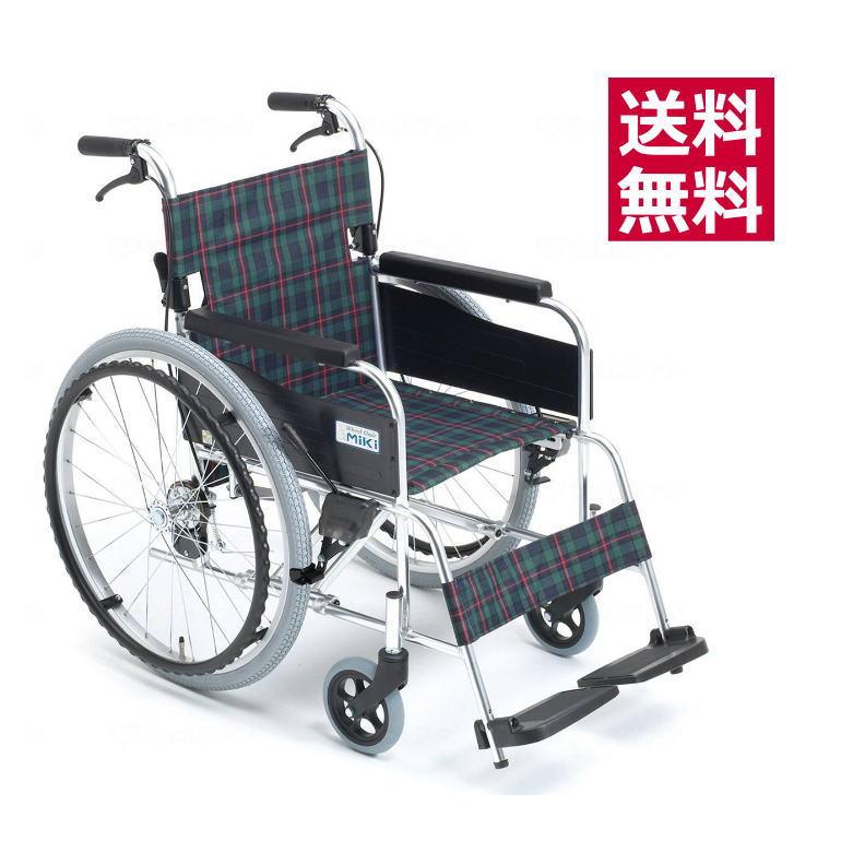 【非課税】MIKI・ミキ アルミ製自走型車椅子・車いす MPN-40前座高40cm