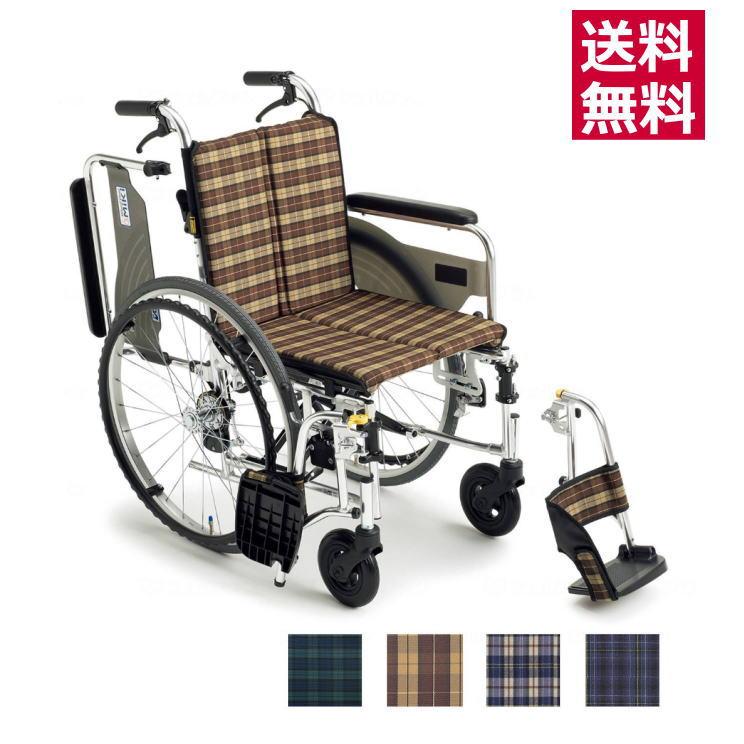 【非課税】MIKI・ミキ Skit スキット 自走型車いす SKT-4