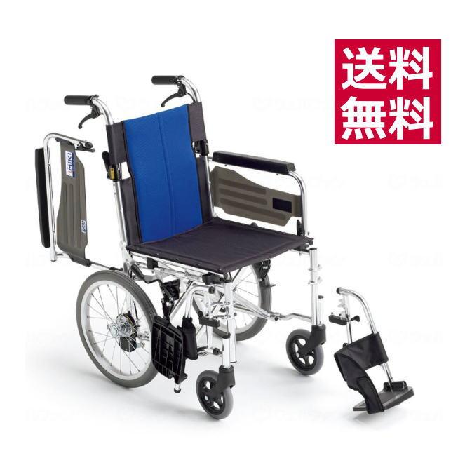 【非課税】ミキ・MIKI 介助型ノーパンクタイヤ アルミ製車いす BAL-4 肘掛け跳ね上げ フットレストスイングアウ
