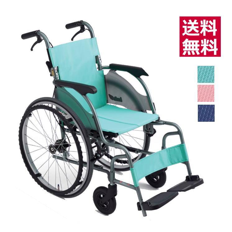 【非課税】[自走式・軽量車いす]ミキ・MIKI カルッタ スタンダード CRT-1 介護用品 【送料無料】 アルミ製 背折れ可能 折りたたみ可能