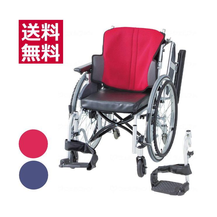 【非課税】日進医療器 座王 6輪型自走用 NA-506W 車椅子 六輪 室内用 全2色 レッド/ブルー 自走式