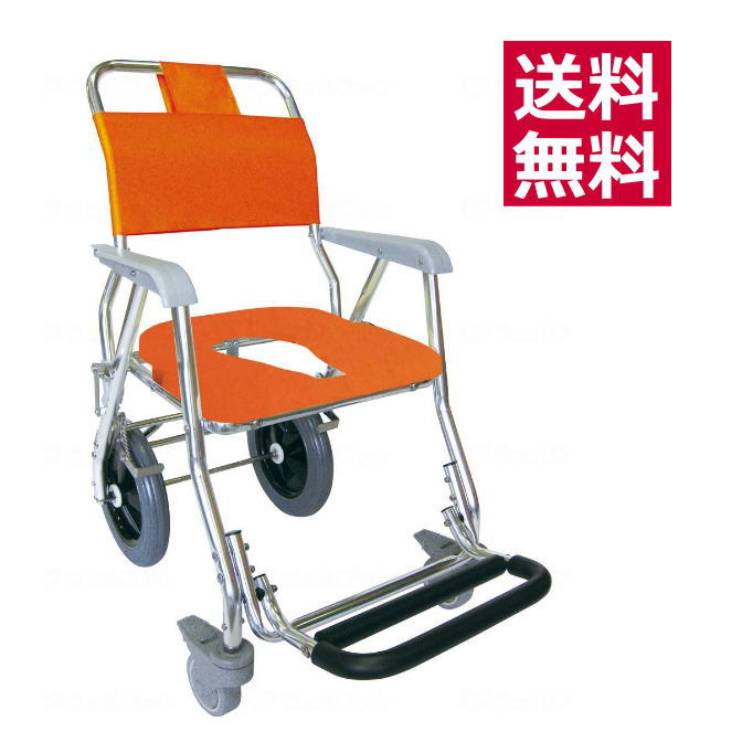 入浴用車椅子 シャワーキャリーLX-L(5003) 陸三 車いす 介護用品 施設【送料無料】 【メーカー直送】【代金引換決済不可】
