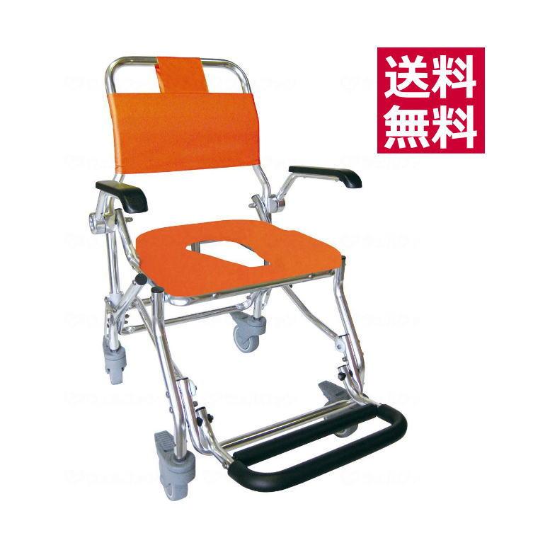 睦三 折りたたみ自立型 入浴用車椅子 シャワーキャリーLX-2(5022)【送料無料】 【メーカー直送】【代金引換決済不可】