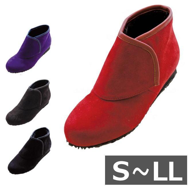 【S-LL】婦人用 防寒ブーツ 『リシェス』 女性用(w9738) S-LL 防水 滑りにくい 介護用品 冬用 寒冷地【送料無料】