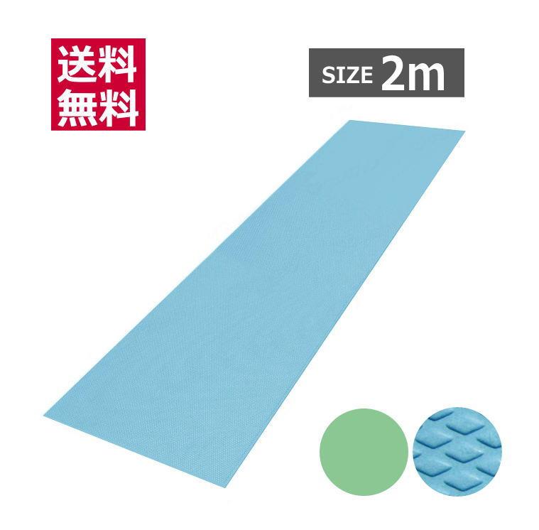 [2m]すべり止めお風呂マットの長尺 ダイヤロングマット 2m 幅50×長さ200cm シンエイテクノ 介護用 入浴用品 送料無料