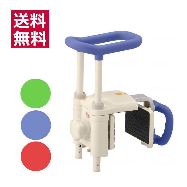 高さ調節付 浴槽手すりUST-200N アロン化成 安寿 介護用品 入浴用品 風呂用手すり 持ち手 取っ手 入浴介助 送料無料