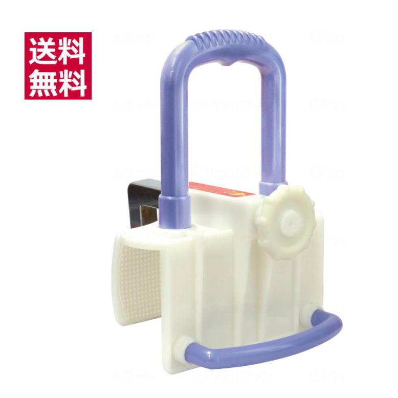 【浴槽手すり】バスグリップ (7512) カラー:紫 島製作所 【送料無料】○