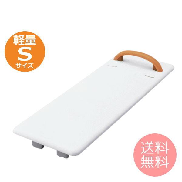 【クーポン配布中】パナソニック バスボード 軽量タイプ Sサイズ オレンジ VAL11001 浴槽移乗 移動 板 介護用 入浴用品 送料無料