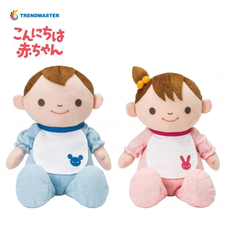 【コミュニケーション人形】こんにちは赤ちゃん 1体 トレンドマスター【送料無料】