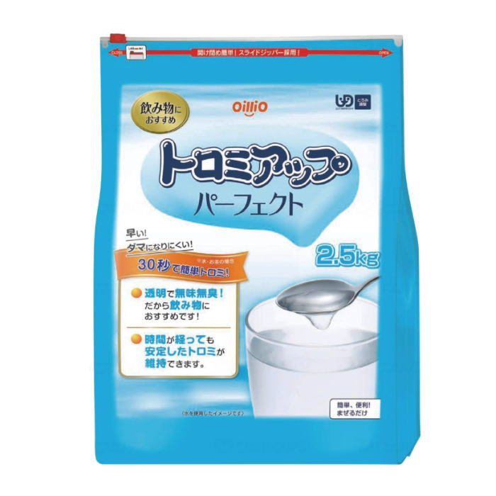 【クーポン配布中】送料無料/日進オイリオ トロミアップパーフェクト 2.5kg