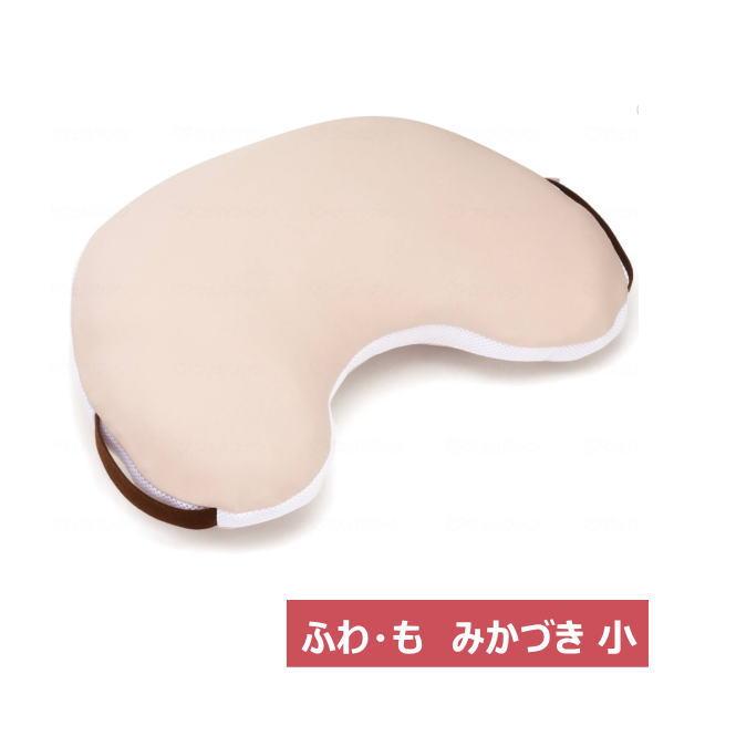 体圧分散クッション [ふわ・も みかづき 小]イノアックリビング 介護用品 寝たきり 褥瘡予防 体位変換 床ずれ予防 枕 クッション