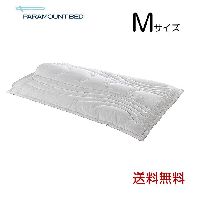 パラマウントベッド 3D-Fit掛けふとん Mサイズ 【送料無料】介護 ベッド 寝具 リネン 保温 保湿 布団 介護用品 【メーカー直送】