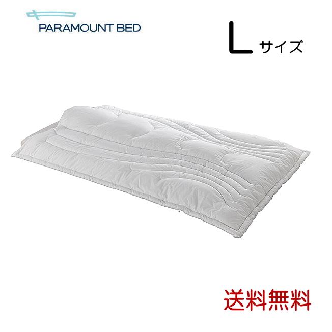 パラマウントベッド 3D-Fit掛けふとん Lサイズ 【送料無料】 介護 ベッド 寝具 リネン 保温 保湿 布団 介護用品