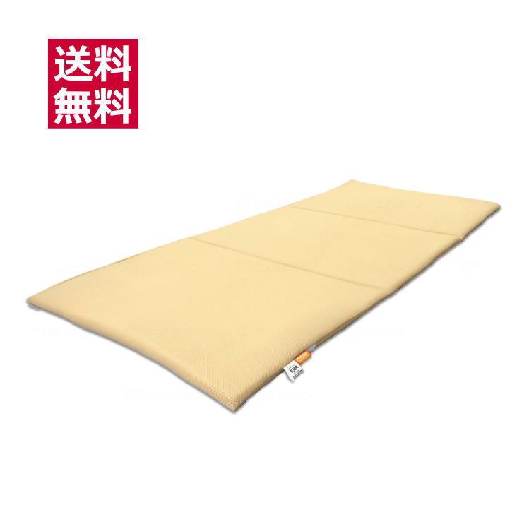 Medibo(メディボ) 床ずれ防止ベッドパッド (MDB-BP)幅83・91cm 三つ折り 寝具 介護用品 体圧分散 通気性【送料無料】