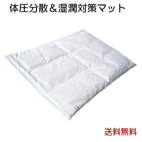 カクイ 体圧分散案&湿潤対策マット 介護用品 床ずれ 腰痛 座布団 痔 メーカー直送