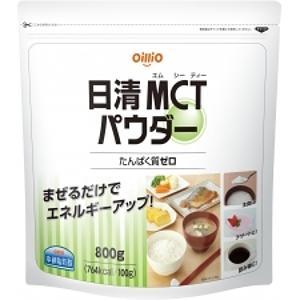 日清 MCTパウダー 800g/日清オイリオ/中鎖脂肪酸(MCT)/ 日清 MCTパウダー 800g