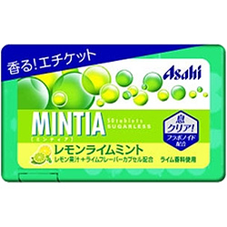 MINTIA lemon lime Mint 50 grain