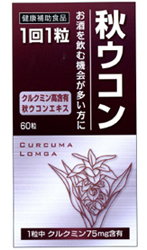 Maruman fall Ukon tablets 60 tablets