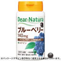 Dear-Natura(ディアナチュラ) / ブルーベリー/本やパソコンをよく使う方にオススメ ディアナチュラ ブルーベリー with カシス・ルテイン 60粒