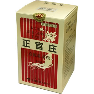【第3類医薬品】 正官庄 高麗紅蔘錠 670錠入 あす楽対応
