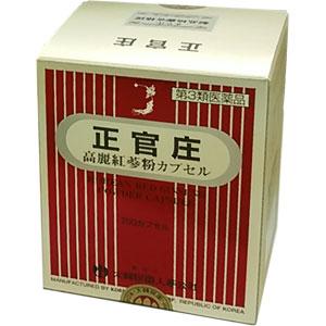【第3類医薬品】 高麗紅蔘粉カプセル 200カプセル PTP包装 あす楽対応