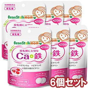 BeanStalk 市販 mom ビーンスターク スノー カルシウムプラス鉄 Ca+鉄 チュアブルタイプ ビーンスタークマム サプリメント 40粒×6個セット 18%OFF 約60日分 毎日カルシウム+鉄 授乳期のママに タブレット