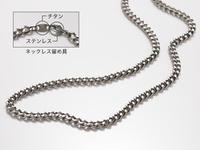 ファイテン チタンチェーンネックレス 65cm(留め金なし) phiten